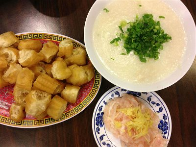 Fish Congree with Chinese Doughnut. Congree a Comfort Food by Diana Zen. Zen Moon. ZenMoon.org